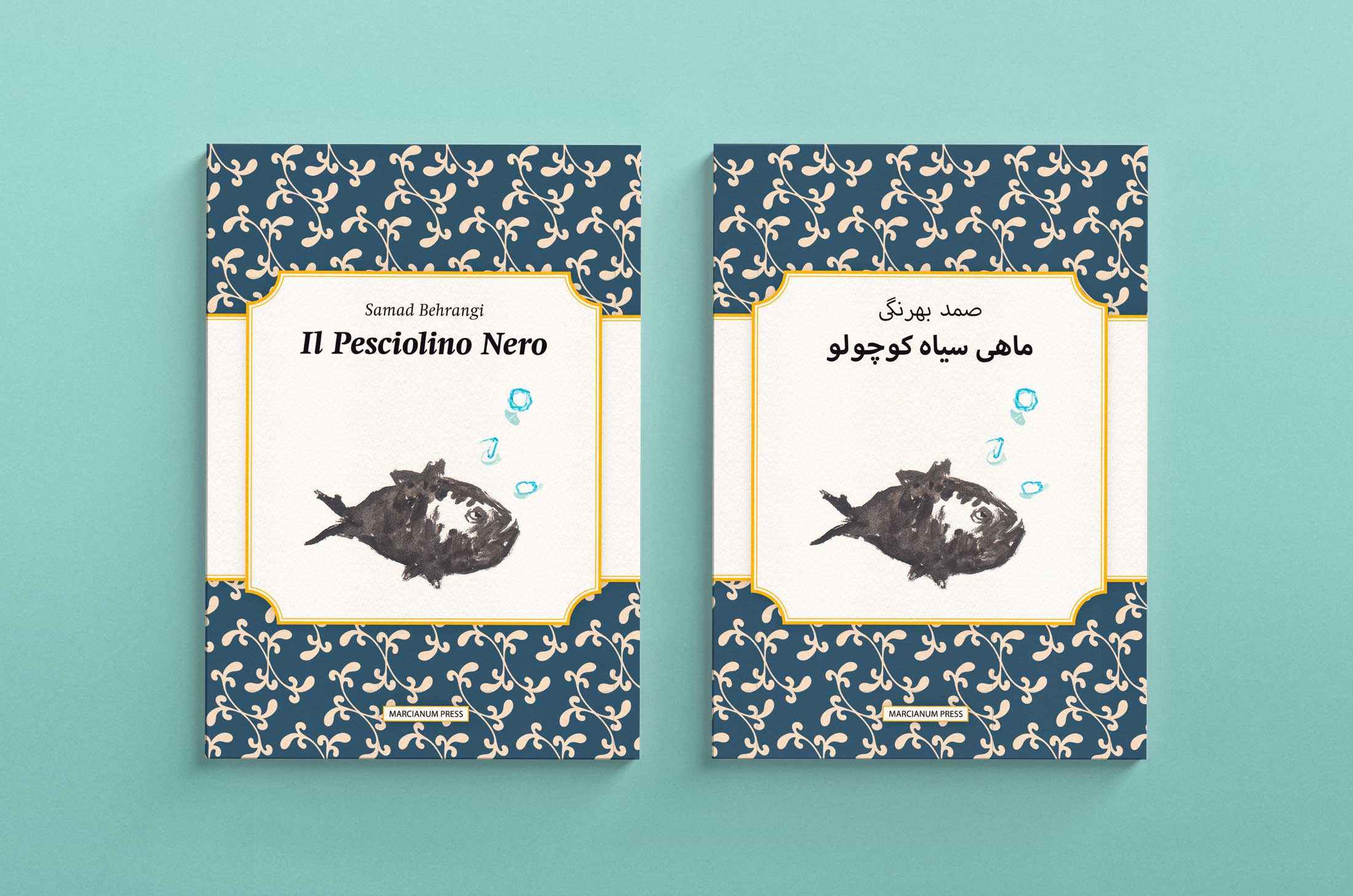 Il pesciolino nero - prima e quarta di copertina