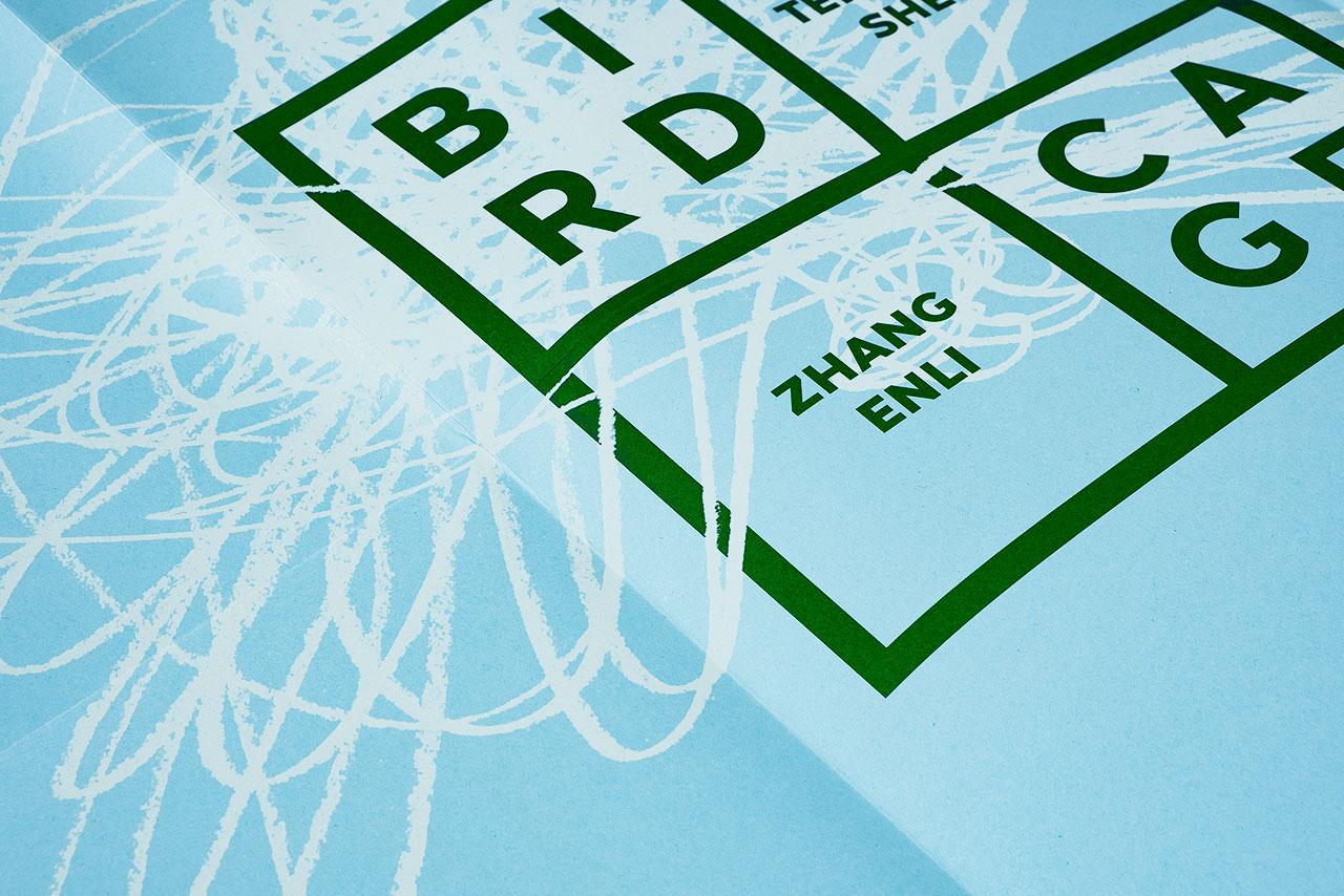 Bird Cage - dettaglio depliant
