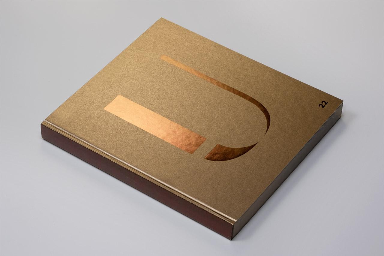 U22 - Covers