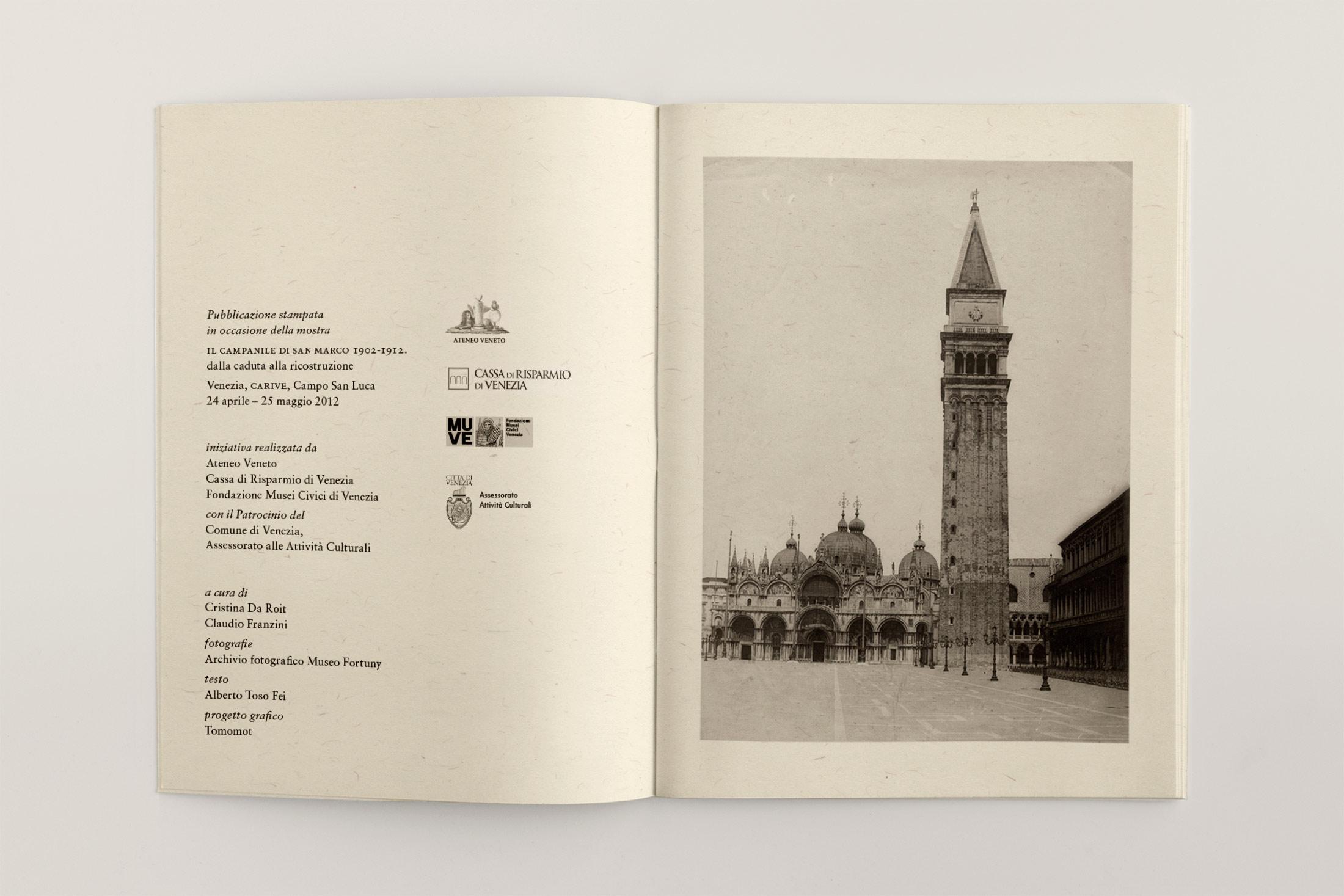 Il campanile di San Marco - interno 9