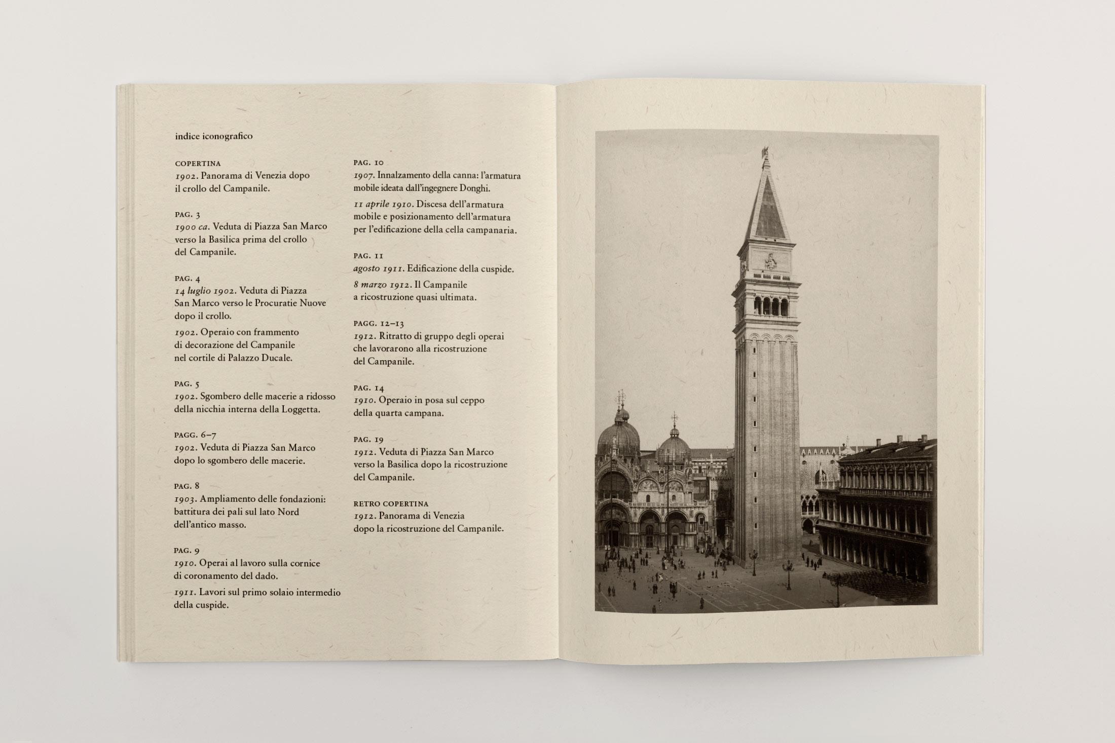 Il campanile di San Marco - interno 1
